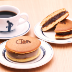 Black Bean Jam Pancake
