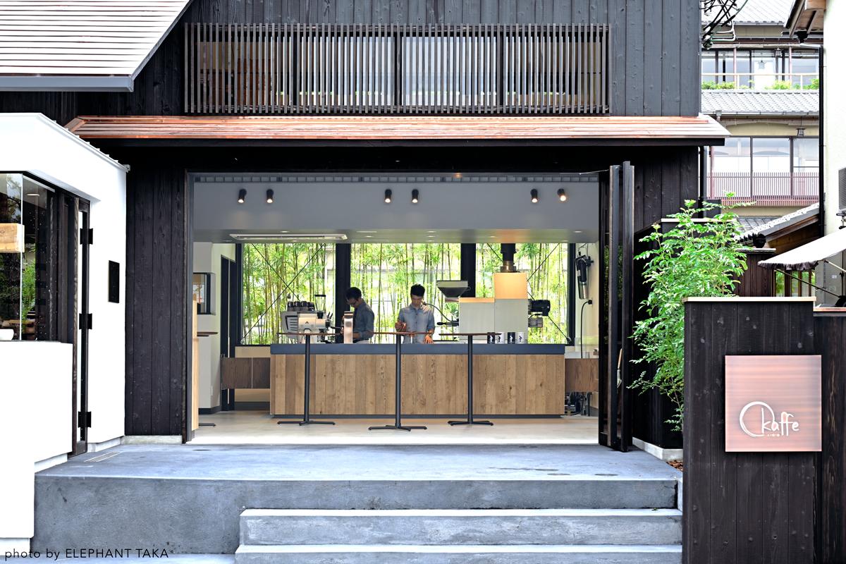 Okaffe kyoto - オカフェ キョウト | Coffee & Roaster 喫茶 焙煎所